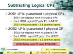 subtracting logical cps33