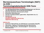 normenausschuss terminologie nat im din terminologiedatenbank din term