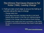 the 8 errors that cause change to fail kotter 1996 leading change11