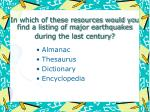 in which of these resources would you find a listing of major earthquakes during the last century