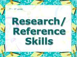 research reference skills