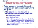 design of column braces