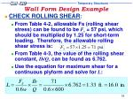 wall form design example17