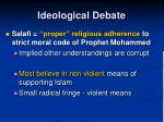 ideological debate