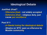 ideological debate22