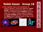 noble gases group 18