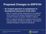 proposed changes to arp475414