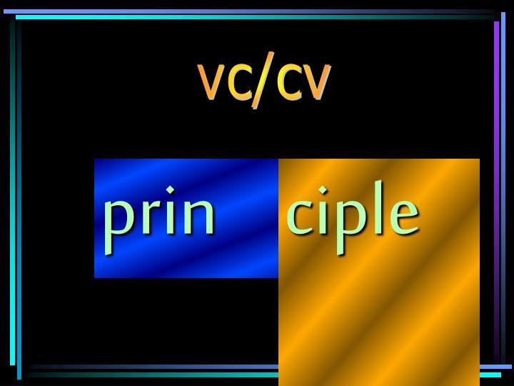 vc/cv