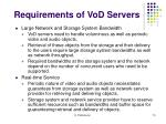 requirements of vod servers1