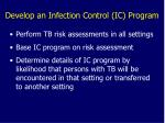 develop an infection control ic program
