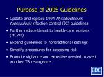 purpose of 2005 guidelines
