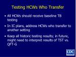 testing hcws who transfer