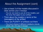 about the assignment cont
