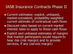 iasb insurance contracts phase ii17