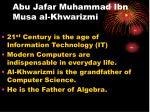 abu jafar muhammad ibn musa al khwarizmi