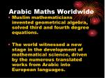 arabic maths worldwide