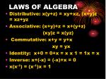 laws of algebra