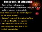 textbook of algebra1