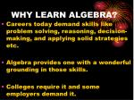 why learn algebra