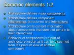 common elements 1 2