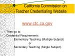 california commission on teacher credentialing website