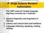 single subjecty mandarin authorization