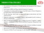 nrhm strategies