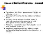 success of swa shakti programme approach