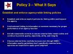 policy 3 what it says
