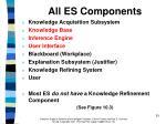 all es components