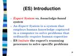 es introduction