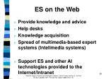 es on the web