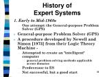 history of expert systems