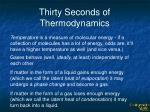 thirty seconds of thermodynamics