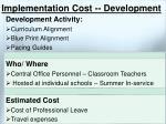 implementation cost development8