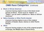 omb race categories continued