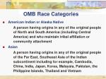 omb race categories