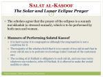 salat al kasoof the solar and lunar eclipse prayer
