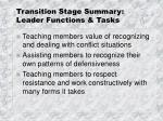 transition stage summary leader functions tasks