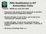 rifle qualification in ait ammunition coas