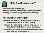 rifle qualification in ait3