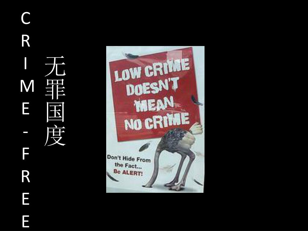 CRIME-FREE