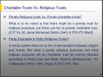 charitable trusts vs religious trusts