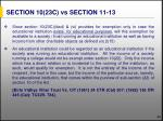 section 10 23c vs section 11 13