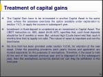 treatment of capital gains73