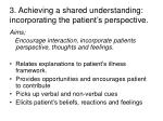 3 achieving a shared understanding incorporating the patient s perspective