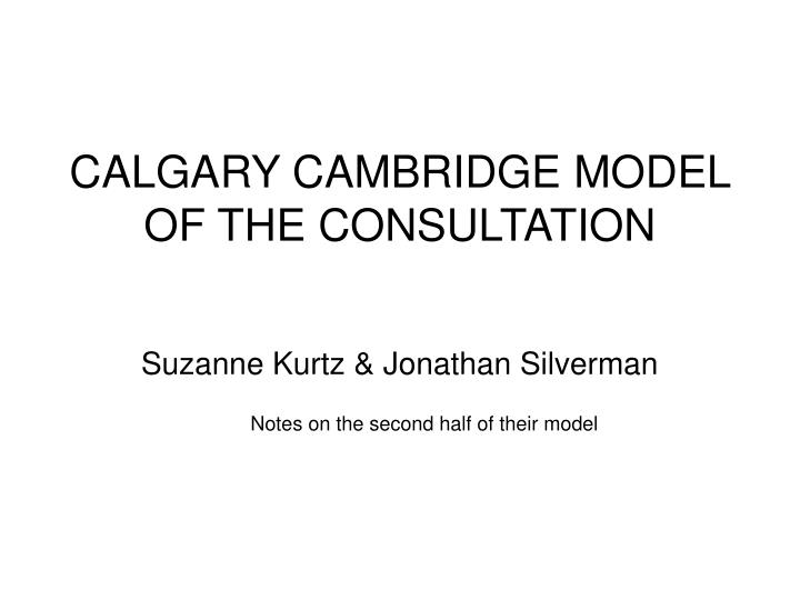 calgary cambridge model of the consultation n.