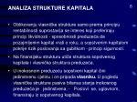 analiza strukture kapitala8