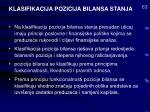 klasifikacija pozicija bilansa stanja