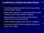 klasifikacija pozicija bilansa stanja65